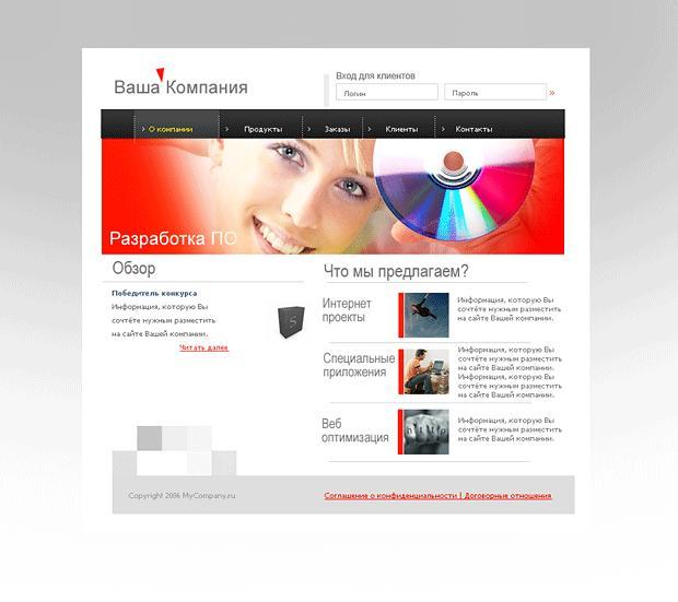 Платное создание сайтов создание сервера openvpn ubuntu